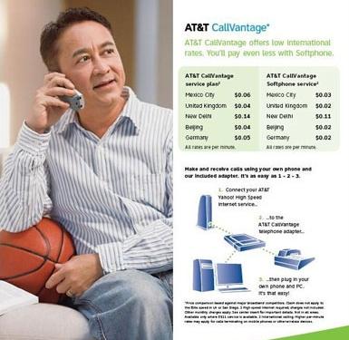 AT&T (2)